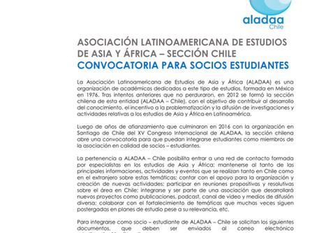 ALADAA Chile abre convocatoria para estudiantes de pregrado