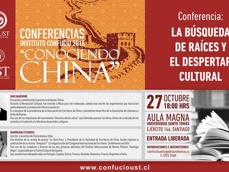 """Conferencia """"La Búsqueda de raíces y el Despertal Cultural"""", Instituto Confucio UST"""