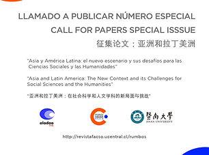 LLAMADO A PUBLICAR (1).jpg