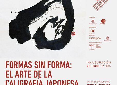 """Inauguración """"Formas sin formas: el arte de la caligrafía japonesa"""" en MAC Parque Forestal"""