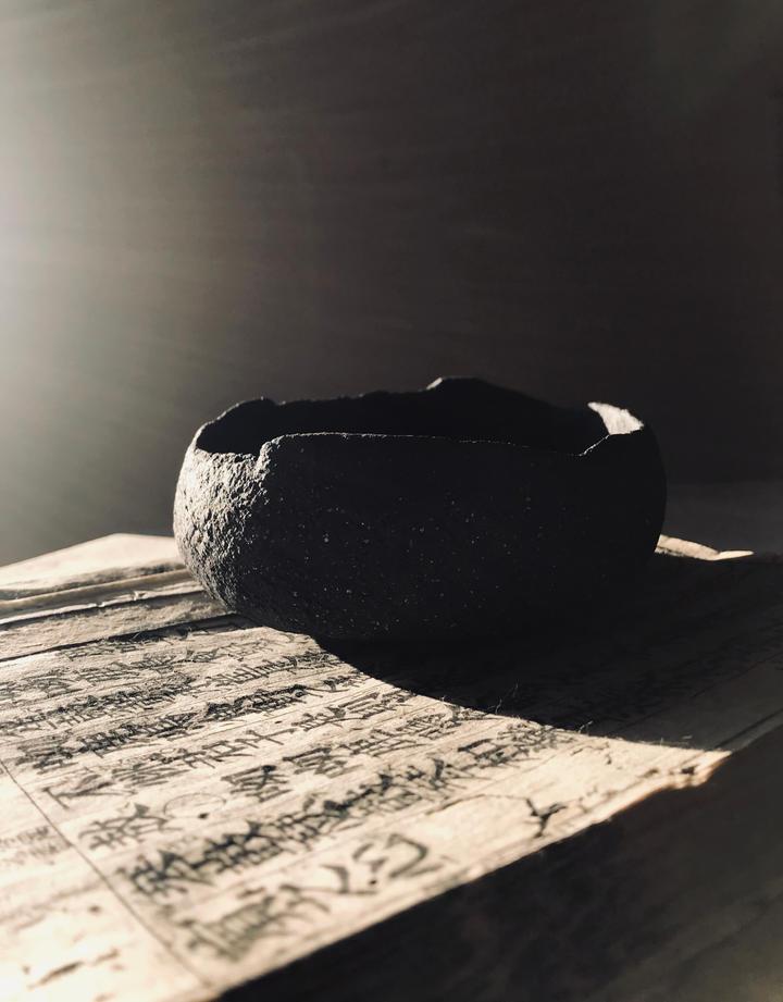 Rustic Black Pinch Bowl