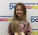 Дмитриева Викторияmin.jpg