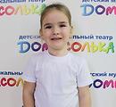 Болтунова Анастасияmin_edited.png