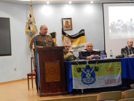 Вопросы II межрегиональной казачьей конференции Балтийского Союза казаков СКР в Калининграде