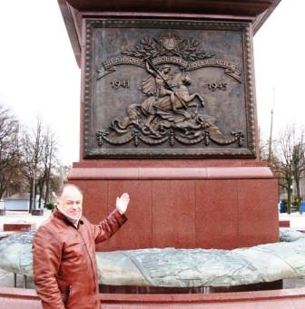 Атаман Матвей Платов на барельефе Триумфальной колонны в Калининграде.