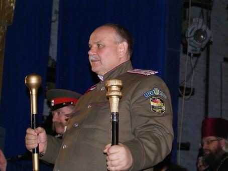 Так был ли приказ Верховного Атамана СКР П.Ф. Задорожного?