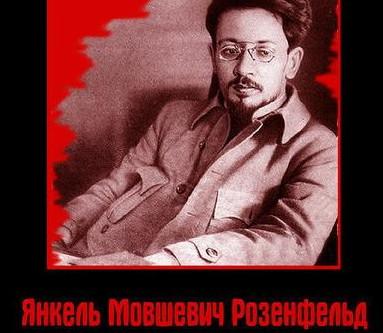 """Балтийский Союз казаков поддерживает требование """"Двуглавого Орла"""" переименовать ул.Свердло"""