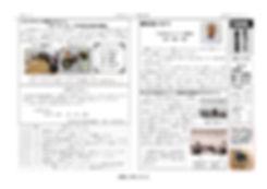 広報 表5月98号_page-0001.jpg