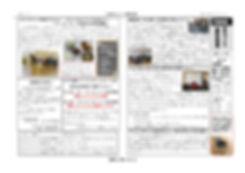 広報 表2月95号-001.jpg