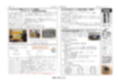 広報 表4月97号_page-0001.jpg