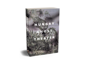 LitHub features Hungry Ghost Theater in October books to read