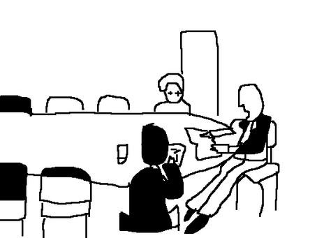 MEETING #1