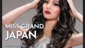 Miss Grand Japan2022九州沖縄予選合格者発表
