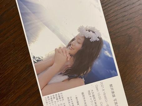 鯨井康雄NFT写真展開催