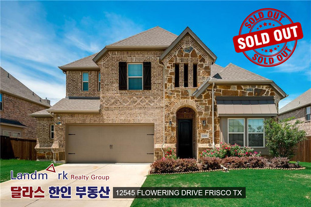 12545 FLOWERING DRIVE FRISCO TX.jpg