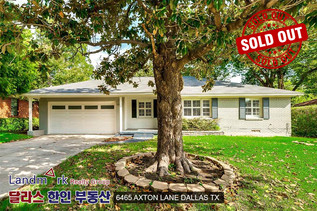 6465 AXTON LANE DALLAS TX.jpg