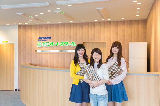 miyago-438.jpg