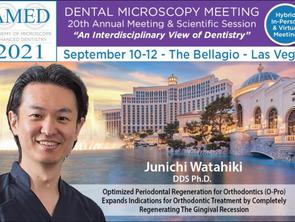 アメリカ顕微鏡歯科学会(AMED)での講演のお知らせ