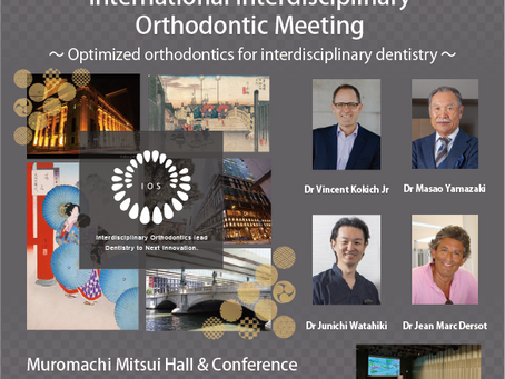 "IOS 発足会  "" International Interdisciplinary Orthodontic Meeting "" 開催決定!"