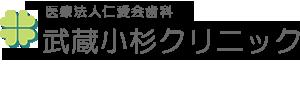 logo_musashikosugi.png