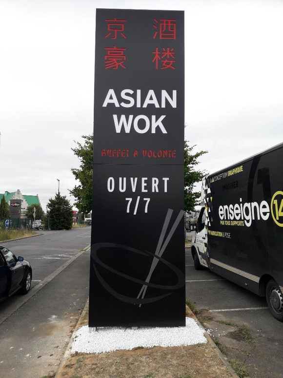 Totem Asian Wok