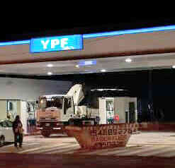 YPF Alma Fuerte