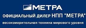 metra_bolshoy (1).jpg