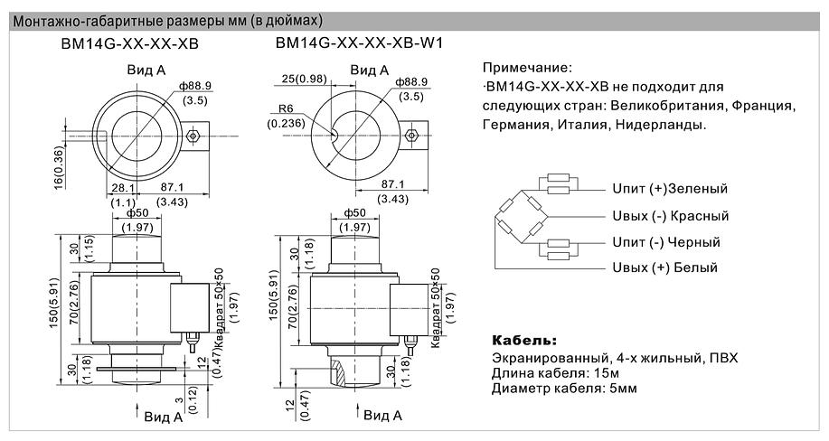 2019-08-18 21-26-43 CatalogZEMIC.pdf и е