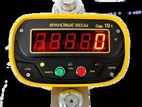 Крановые весы в Ярославле