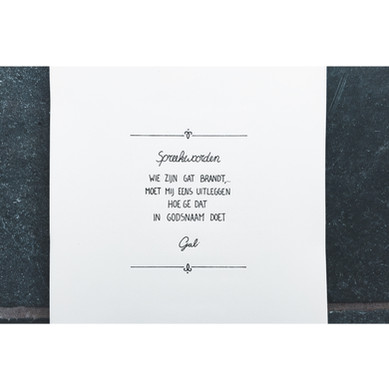 Gal04