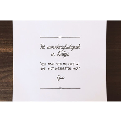 Gal06