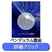 名称未設定のデザイン (8).jpg