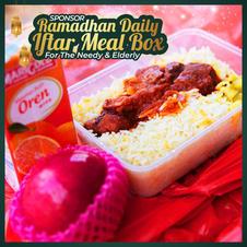 Iftar Meal Box