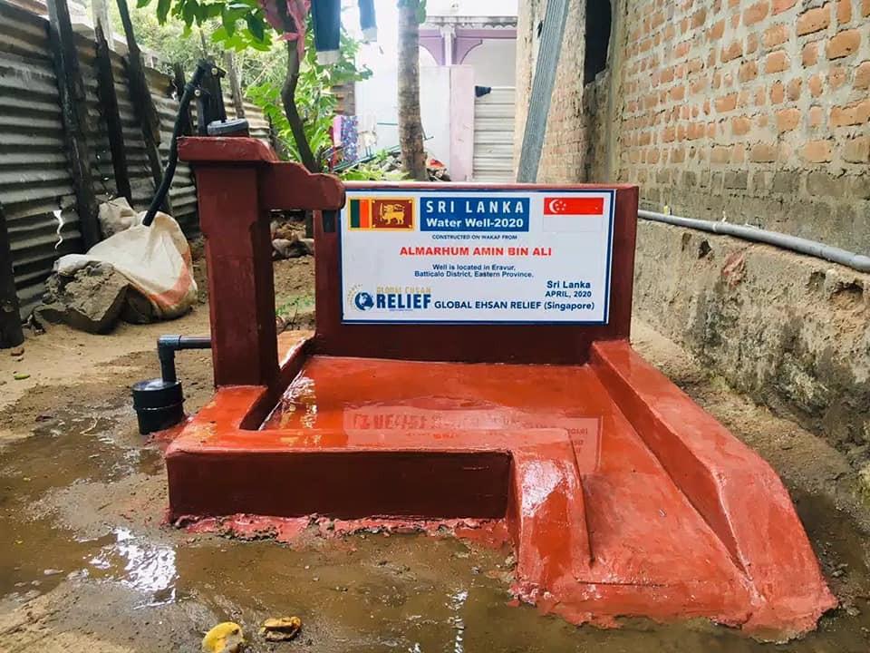 Water Hand Pump in Sri Lanka