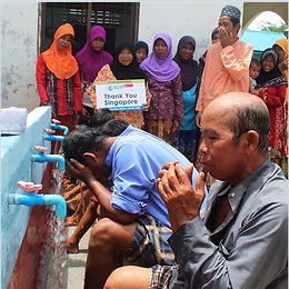 Care for Clean Water | Ablution Place