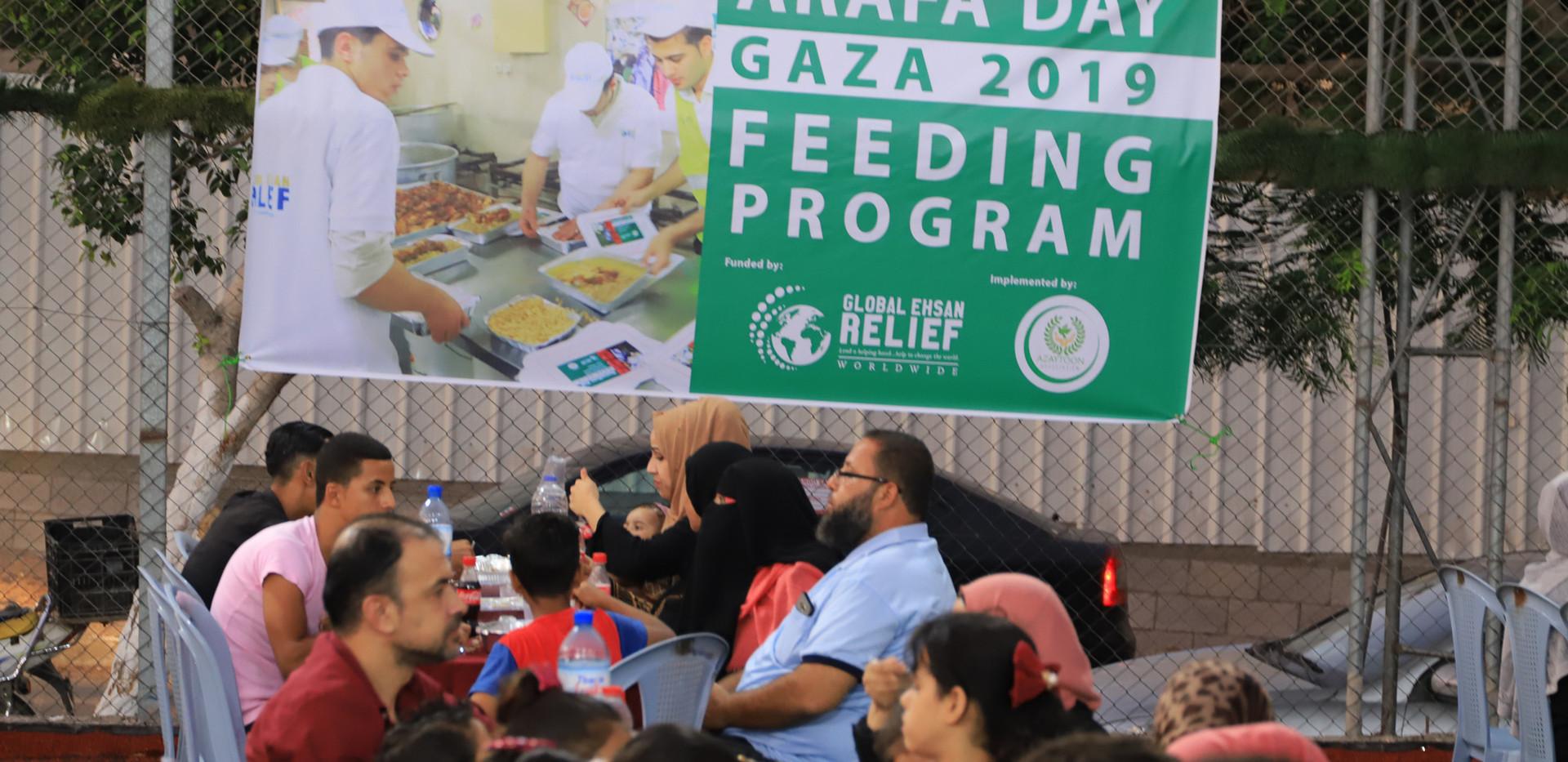 Gaza_Qurban 2019