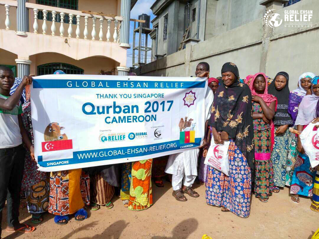 Qurban in Cameroon 2017
