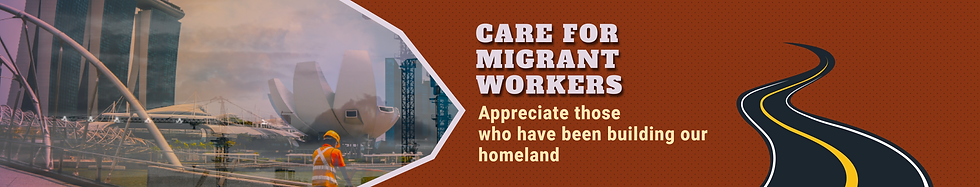 Care for Migrant Workers_updated-01.png