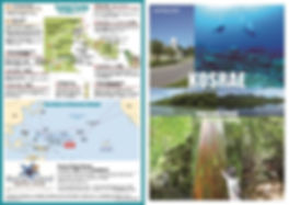 コスラエの地図