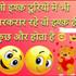 Love Shayari, लव शायरी in Hindi