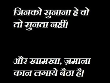 Hindi status for whatsapp