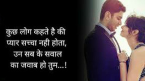 Status in hindi for the