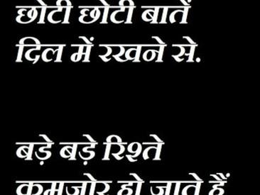 Hindi status fow whatsapp