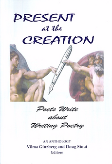Present at the Creation book cover