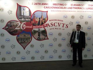 Ханты-Мансийские кардиохирурги выступили с докладом на престижном международном конгрессе