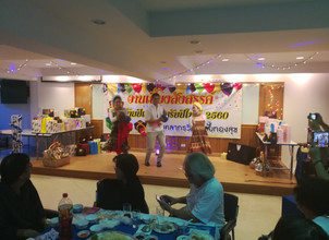 Thongsook Faculty Year End Party