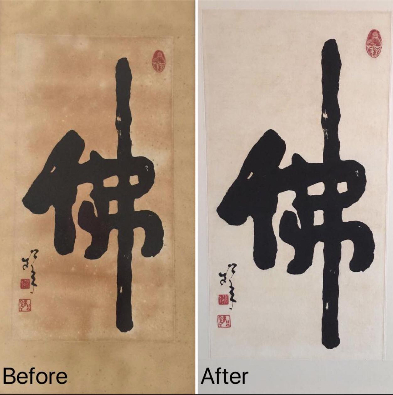 Art restoration 5
