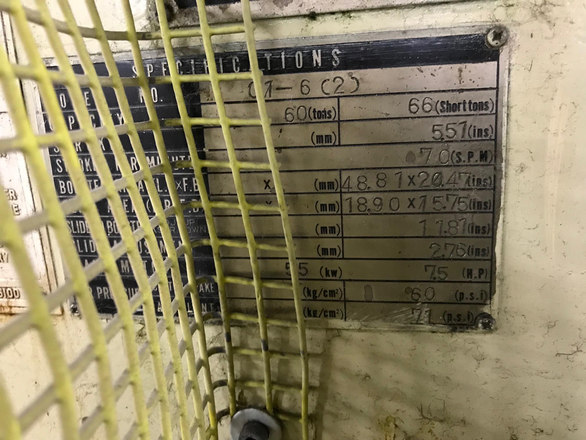 Aida 60 ton press 4