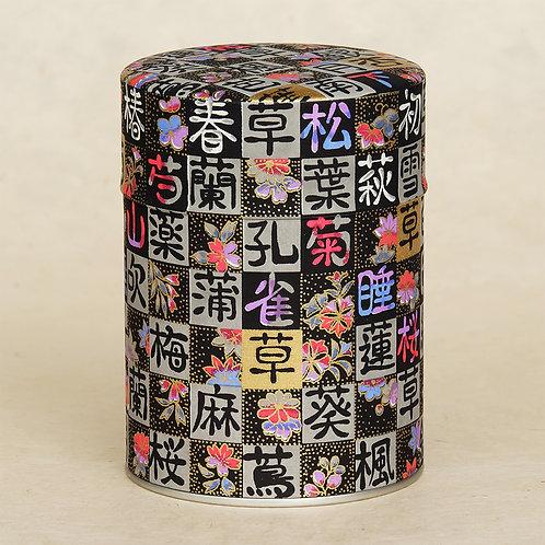 Bougie Luxe papier Japonais Awaji