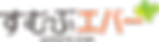 sumove.ever.logo.png